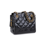 Authentic Pre Owned Chanel Quilted Shoulder Bag (PSS-111-00006) - Thumbnail 1