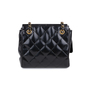 Authentic Pre Owned Chanel Quilted Shoulder Bag (PSS-111-00006) - Thumbnail 2