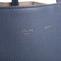 Authentic Second Hand Céline Phantom Cabas Tote (PSS-004-00087) - Thumbnail 4