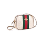 Authentic Second Hand Gucci Webby Bee Embroidered Bag (PSS-351-00021) - Thumbnail 1