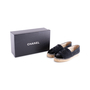 Authentic Pre Owned Chanel 2017 Terry Espadrilles (PSS-431-00005) - Thumbnail 6