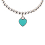 Authentic Pre Owned Tiffany & Co Bead Bracelet (PSS-622-00004) - Thumbnail 2