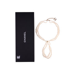 Chanel multi strand faux pearl necklace 2?1552970502