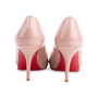 Authentic Second Hand Christian Louboutin Shelley Patent Pumps (PSS-514-00003) - Thumbnail 5
