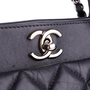 Authentic Second Hand Chanel Be CC Tote Large Bag (PSS-636-00027) - Thumbnail 5