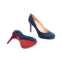 Authentic Second Hand Christian Louboutin Filo Suede Pumps (PSS-340-00167) - Thumbnail 2