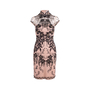 Authentic Second Hand Biyan Beaded Cheongsam Dress (PSS-652-00002) - Thumbnail 0