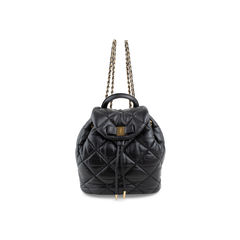 Giulette Quilted Backpack