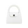 Authentic Vintage Chanel Kelly Mini Flap Bag (PSS-616-00002) - Thumbnail 0