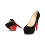 Authentic Second Hand Christian Louboutin Suede Daffodile Pumps (PSS-676-00003) - Thumbnail 4