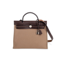 Authentic Second Hand Hermès Herbag Zip 31 (PSS-034-00047) - Thumbnail 0