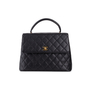 Authentic Second Hand Chanel Kelly Flap Bag (PSS-420-00089) - Thumbnail 0