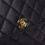 Authentic Second Hand Chanel Kelly Flap Bag (PSS-420-00089) - Thumbnail 4
