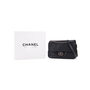 Authentic Second Hand Chanel Coco Sporran Jumbo Flap Bag (PSS-724-00002) - Thumbnail 9