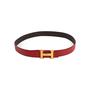 Authentic Second Hand Hermès H Reversible Belt Kit (PSS-746-00009) - Thumbnail 0