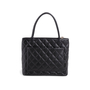 Authentic Second Hand Chanel Caviar Medallion Tote Bag (PSS-760-00003) - Thumbnail 2