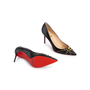 Authentic Second Hand Christian Louboutin Door Knock 85 Pumps (PSS-766-00002) - Thumbnail 5