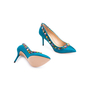 Authentic Second Hand Charlotte Olympia Semi-Precious Silk Pumps (PSS-238-00022) - Thumbnail 5
