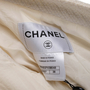 Authentic Second Hand Chanel High Collar Tweed Jacket (PSS-200-01823) - Thumbnail 3