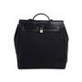 Authentic Second Hand Hermès Herbag MM 2 in 1 (PSS-627-00006) - Thumbnail 2
