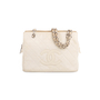 Authentic Vintage Chanel Petite Timeless Shopping Tote (PSS-797-00001) - Thumbnail 0