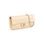 Authentic Second Hand Chanel Ultimate Stitch Flap Bag (PSS-813-00001) - Thumbnail 1