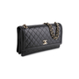 Authentic Second Hand Chanel Quilted Accordion Flap Bag (PSS-831-00003) - Thumbnail 1