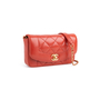Authentic Second Hand Chanel Vintage Chic Flap Bag (PSS-434-00022) - Thumbnail 1