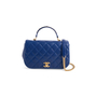 Authentic Second Hand Chanel Carry Around Flap Bag (PSS-884-00006) - Thumbnail 0