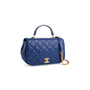 Authentic Second Hand Chanel Carry Around Flap Bag (PSS-884-00006) - Thumbnail 1