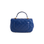 Authentic Second Hand Chanel Carry Around Flap Bag (PSS-884-00006) - Thumbnail 2