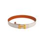 Authentic Second Hand Hermès H Reversible Belt Kit (PSS-756-00035) - Thumbnail 0