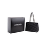 Authentic Second Hand Chanel 31 Rue Cambon Quilted Tote (PSS-892-00001) - Thumbnail 11