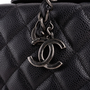 Authentic Second Hand Chanel 31 Rue Cambon Quilted Tote (PSS-892-00001) - Thumbnail 4