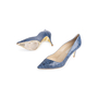 Authentic Second Hand Stella McCartney Embossed Leather Pumps (PSS-054-00490) - Thumbnail 4