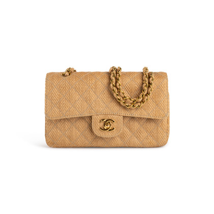 Authentic Second Hand Chanel Woven Classic Flap Bag (PSS-420-00102)