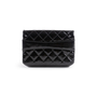 Authentic Second Hand Chanel 2.55 Patent Leather Pouch (PSS-034-00069) - Thumbnail 2