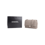 Authentic Second Hand Chanel Classic Flap Jumbo Jersey (PSS-860-00075) - Thumbnail 8