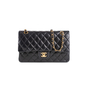 Authentic Second Hand Chanel Classic Double Flap Bag (PSS-929-00006) - Thumbnail 0