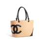 Authentic Second Hand Chanel Ligne Cambon Tote (PSS-052-00032) - Thumbnail 1