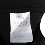 Authentic Second Hand Prada Pencil Skirt (PSS-606-00102) - Thumbnail 3