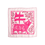 Authentic Second Hand Hermès Happy Cow Motif Pocket Square (PSS-097-00687) - Thumbnail 1