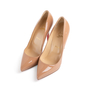 Authentic Second Hand Christian Louboutin Pigalle Plato Pumps (PSS-989-00009) - Thumbnail 3