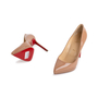 Authentic Second Hand Christian Louboutin Pigalle Plato Pumps (PSS-989-00009) - Thumbnail 4