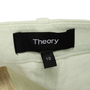 Authentic Second Hand Theory Eco Crunch Linen Blend Pants (PSS-356-00104) - Thumbnail 2