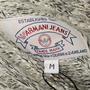Authentic Second Hand Armani Jeans Ribbed Knit Sweater (PSS-764-00024) - Thumbnail 2