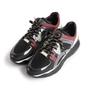 Authentic Second Hand Fendi Fancy Fendi Sneakers (PSS-994-00001) - Thumbnail 3