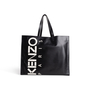 Authentic Second Hand Kenzo Logo Tote Bag (PSS-994-00004) - Thumbnail 0