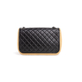 Authentic Second Hand Chanel Spring 2013 Flap Bag (PSS-356-00205) - Thumbnail 2