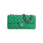 Authentic Second Hand Chanel Perforated East West Flap Bag (PSS-990-00107) - Thumbnail 0